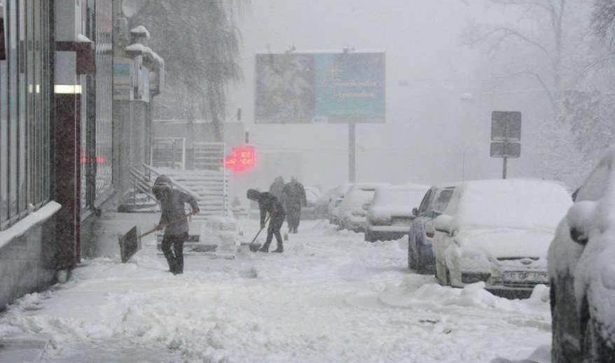 НКПР ВКПР погода в московской области сейчас онлайн смотрела ситуации (может