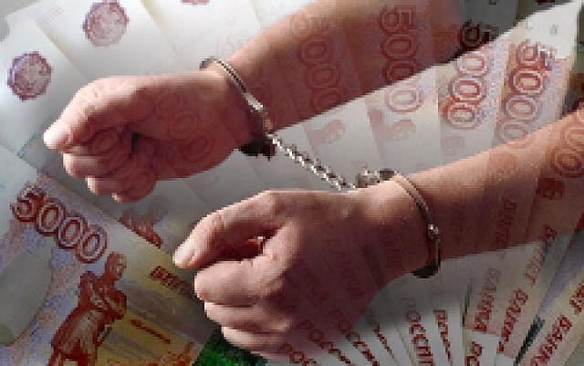 какая ответственность за обналичку денег