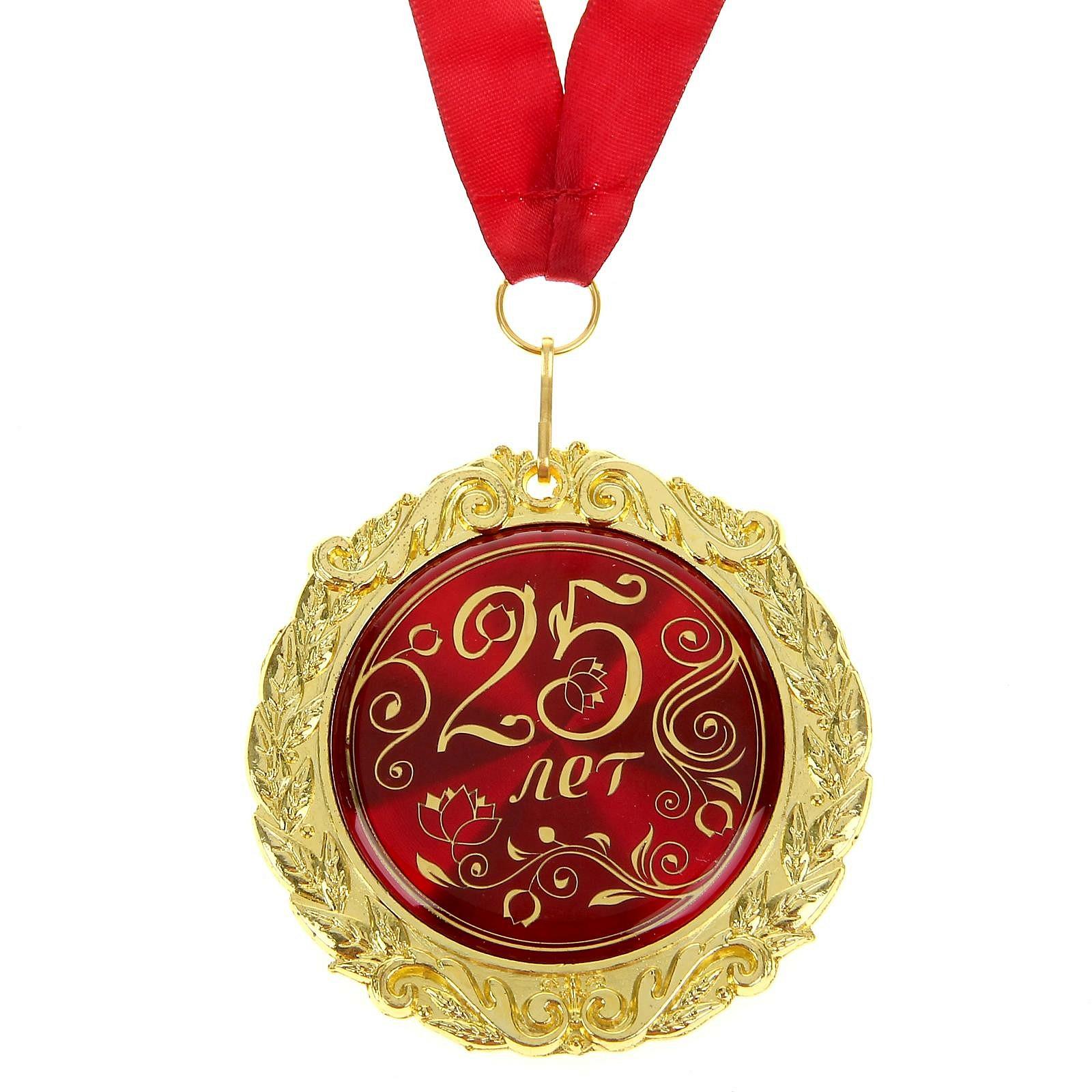 Поздравления к 20 стажу работы