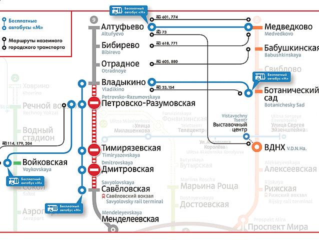 как доехать от метро тимирязевская до метро алтуфьево